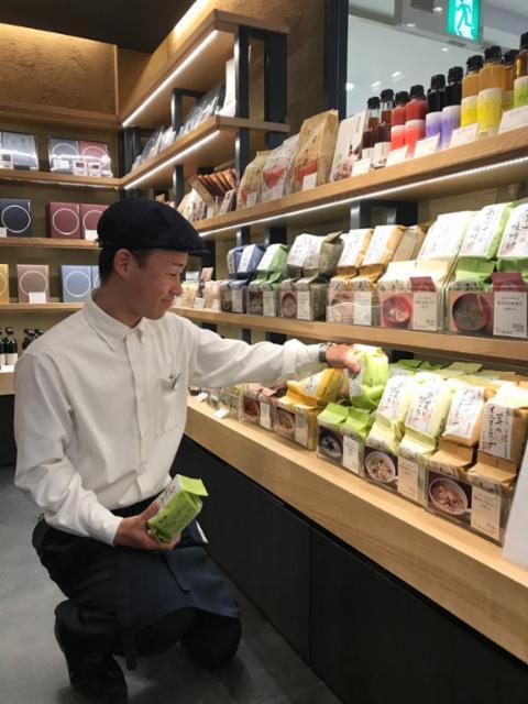 茅乃舎 松坂屋名古屋店の画像・写真